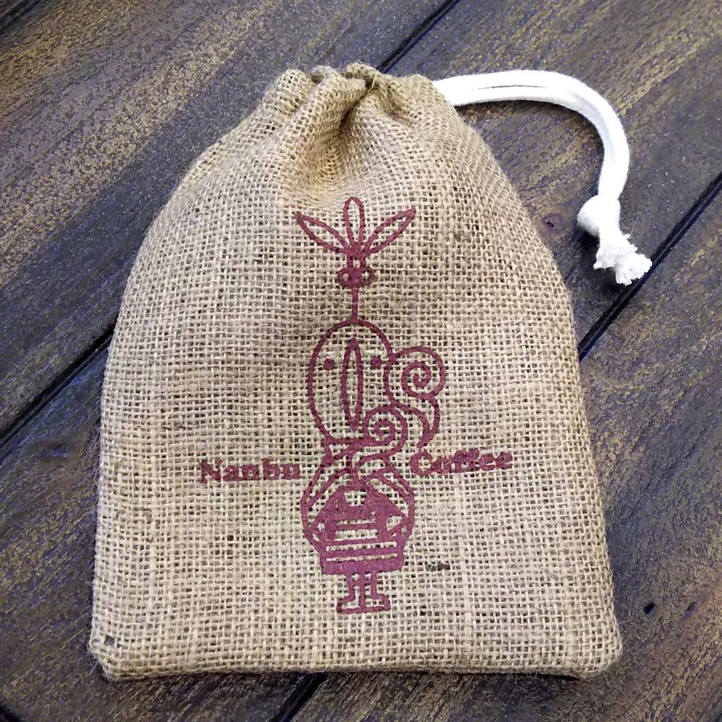 南部珈琲オリジナルヘンプバッグ(ミニ麻袋)