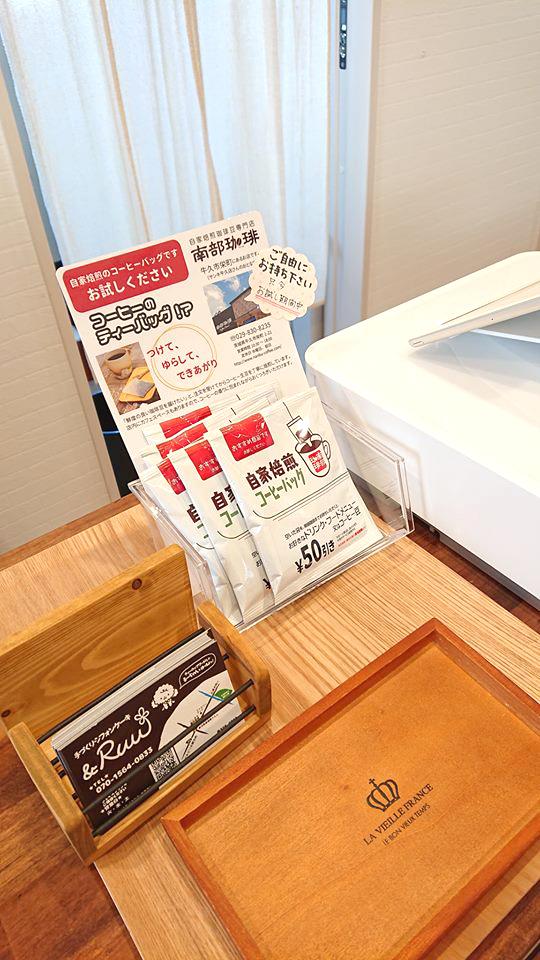 つくば市谷田部シフォンケーキ専門店&Ruu