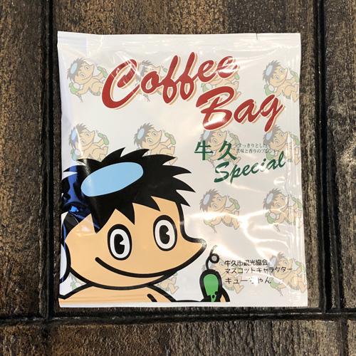 来田商店牛久大仏内コーヒーバッグ