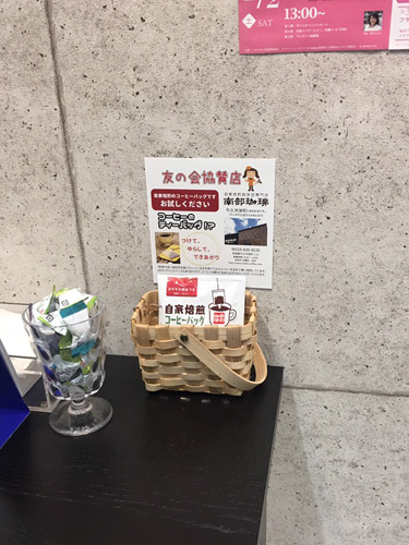 emi・park 株式会社 国分建設(エミパーク)茨城県牛久市